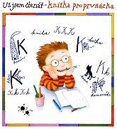 Kniha pro prvňáčka - logo 2014, obrázek se otevře v novém okně