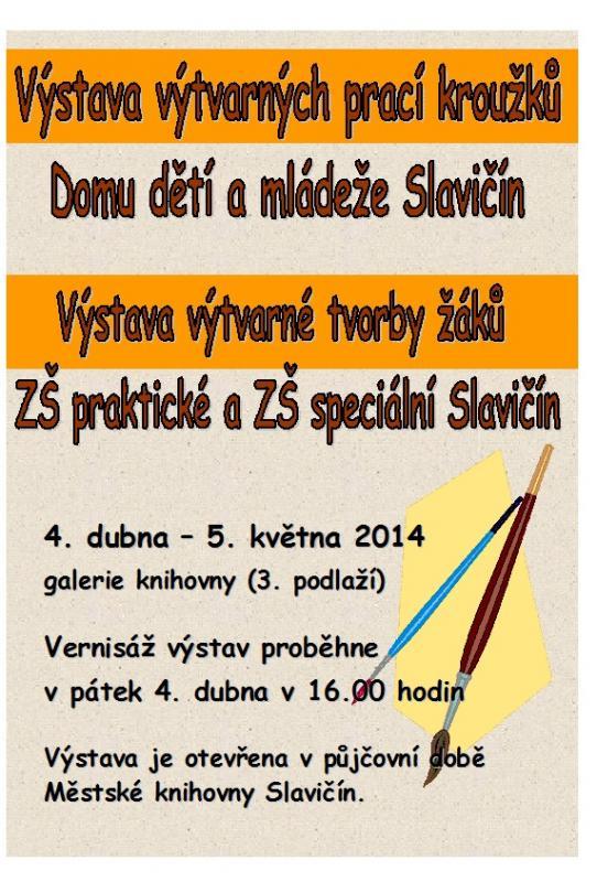 Pozvánka    Výstava výtvarných prací ZŠ prakt  a DDM 2014, obrázek se otevře v novém okně